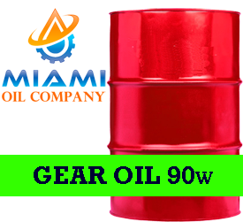 90W GEAR OIL HEAVY DUTY